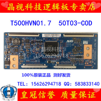 T500HVN01.7 50T03-COD 50T03-C0D доска 50-дюймовый